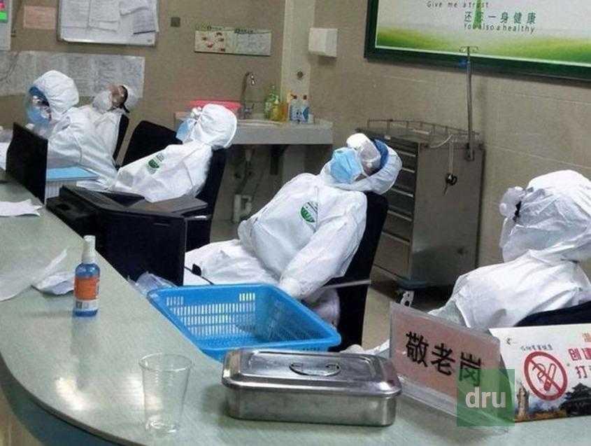 """ВОЗ признала коронавирус """"чрезвычайной угрозой международного масштаба"""""""