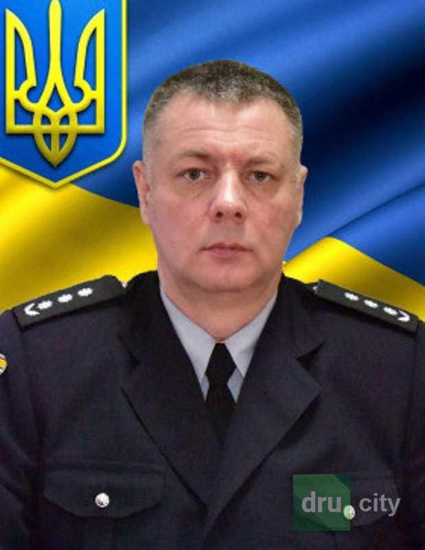 Заступник начальника Головного управління Донеччини проведе особистий прийом громадян в Дружківці