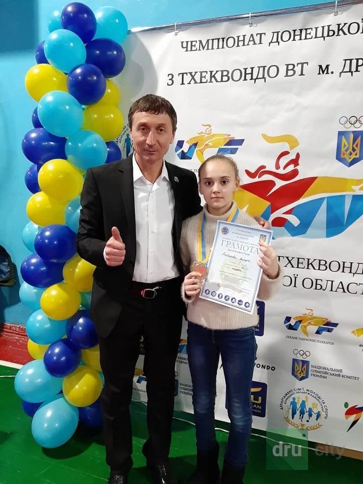 ТХЕКВОНДО ВТФ: Чемпионат в Дружковке стал успешным для наших спортсменов