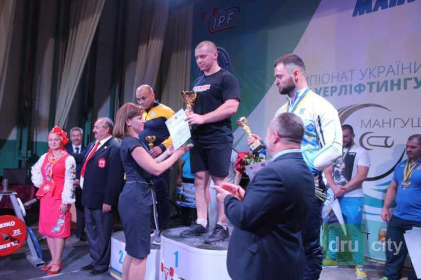 Дружковские спортсмены показали блестящие результаты