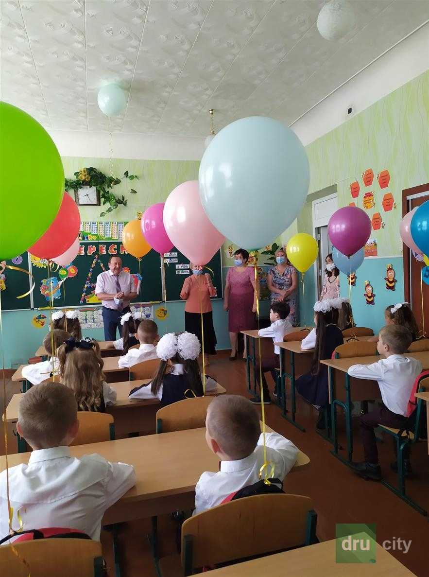 Как отметили День знаний в Дружковке?