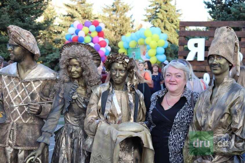 Дружковка звонко отпраздновала День города 2020