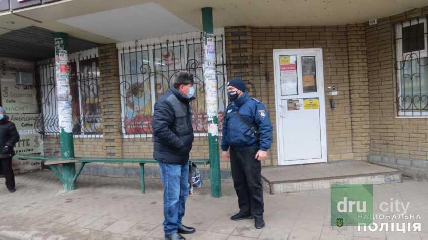 Дружковские полицейские проводят рейд-проверки по соблюдению «карантина выходного дня»