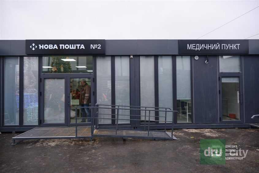 Запущена работа социального  сервисного центра на КПВВ «Новотроицкое».