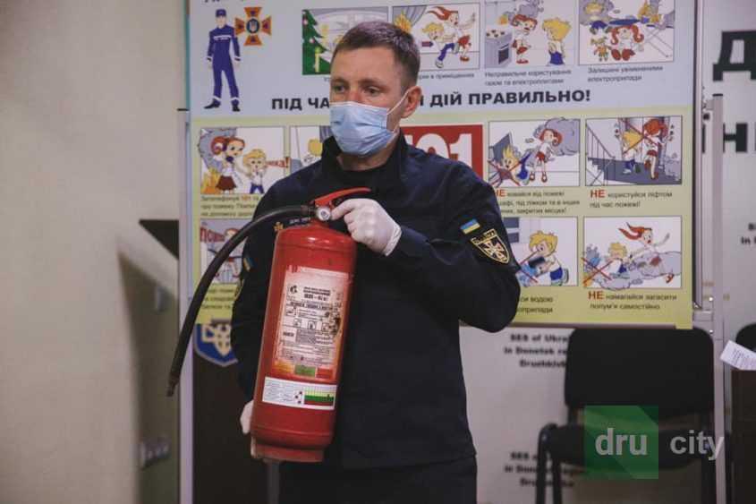 В Дружковке новый проект по безопасности