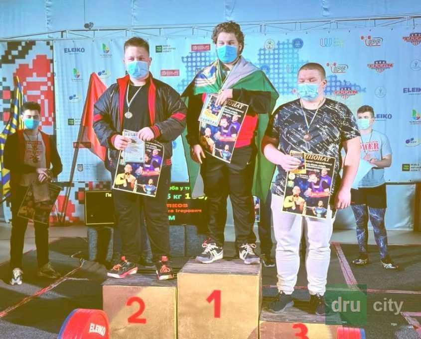 Чемпионат области по пауэрлифтингу в Дружковке