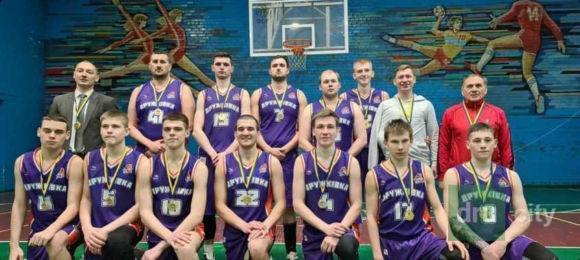 Дружковские баскетболисты победили в групповом этапе чемпионата Украины