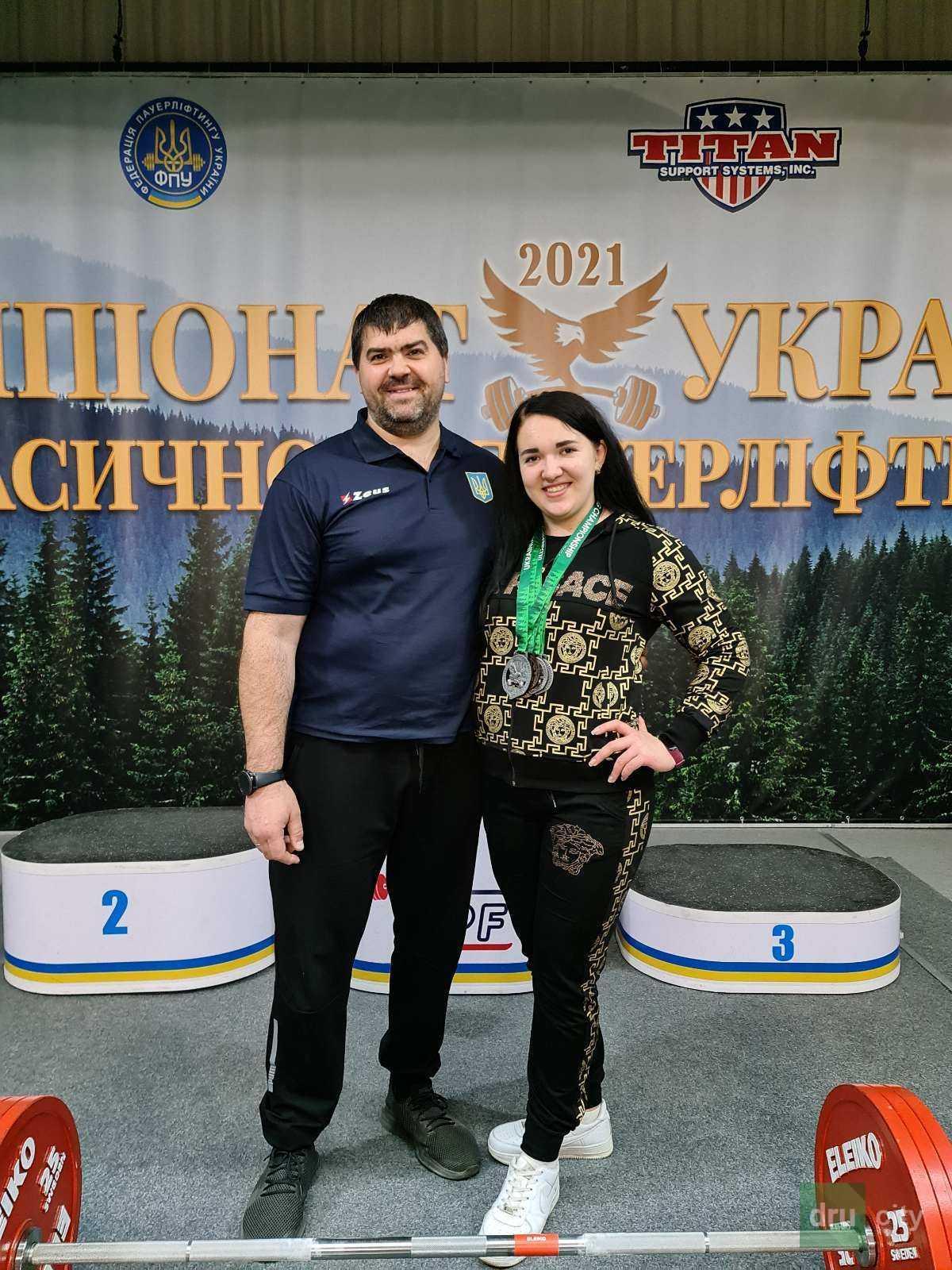 Победы дружковчан в спортивных соревнованиях и музыкальных конкурсах
