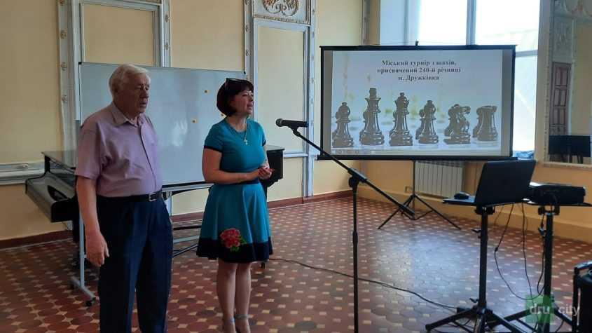 Прошел городской турнир по шахматам, посвященный 240-й годовщине Дружковки