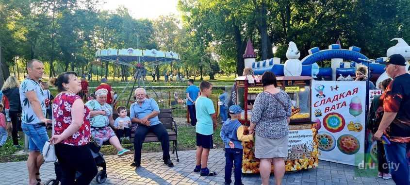 День защиты детей в Дружковском парке культуры и отдыха и не только