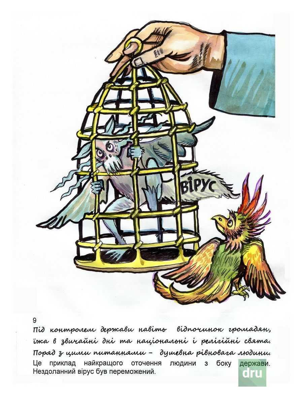 Вакцинальная кампания против COVID-19 в Дружковке