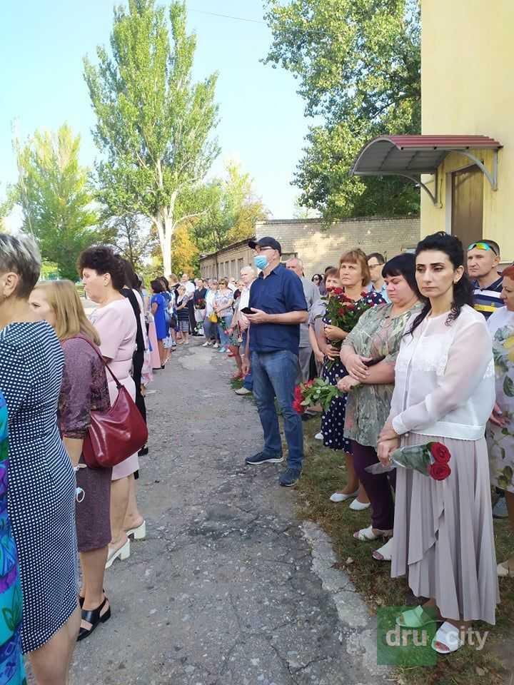 Открытие памятной доски в честь Луговой Валентины Николаевны