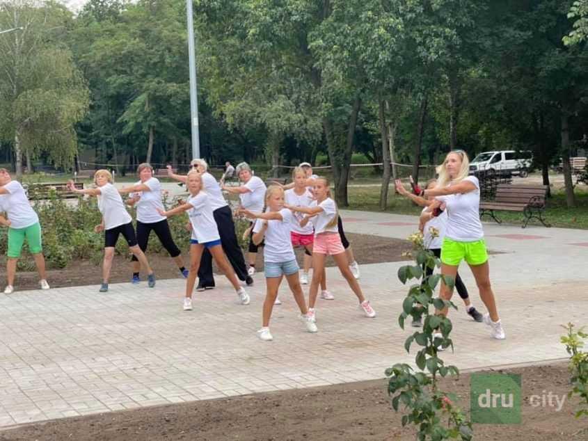 В Дружковке открылся «Активный парк»