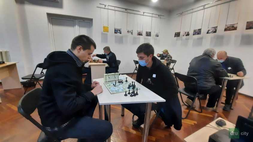 В Дружковке прошел шахматный турнир